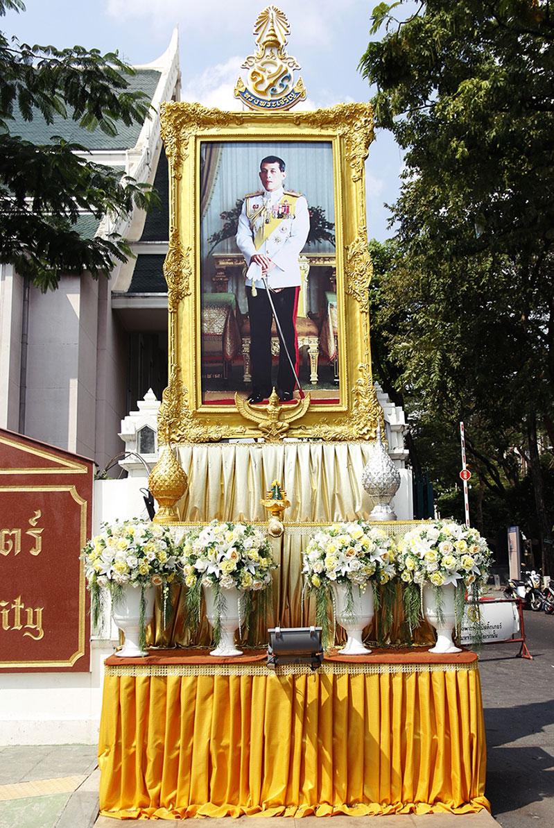 tajlandia król
