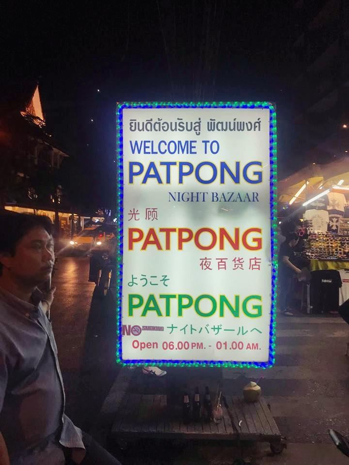 Bangkok Patpong